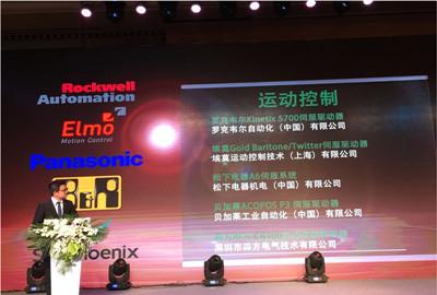 Simphoenix CA100 Series Servo Drive Won the CAMRS Innovative Product Award