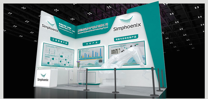 Exhibition Preview: Simphoenix About to Attend Shenzhen International Machinery Manufacturing Industry Exhibition (SIMM)