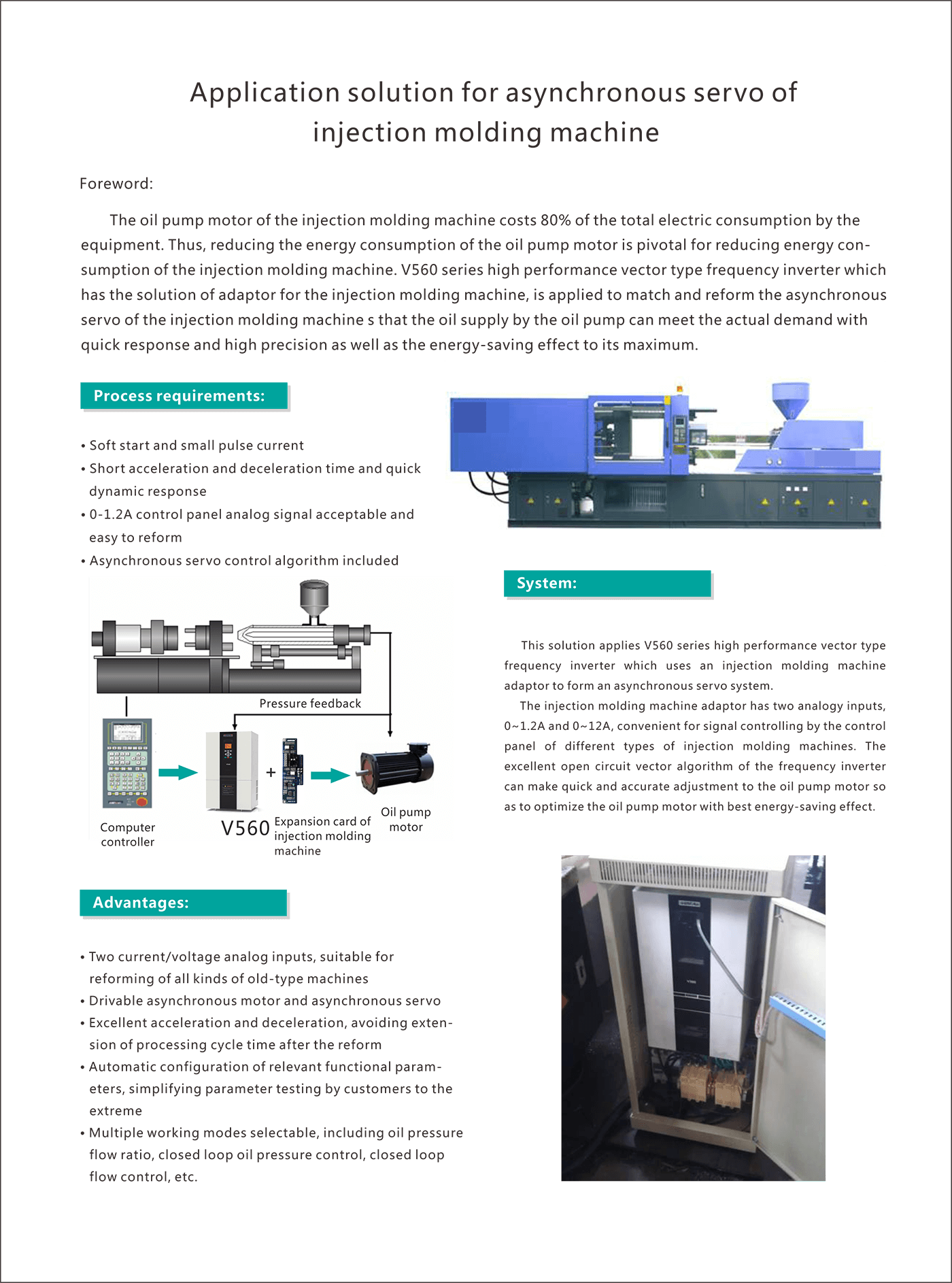 application of asynchronous servo of injection molding machine